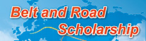 Belt and Road Scholarship