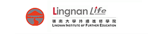 Lingnan University - Lingnan Institute of Further Education