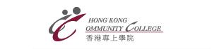 The Hong Kong Polytechnic University - Hong Kong Community College