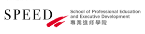 The Hong Kong Polytechnic University - The School of Professional Education and Executive Development