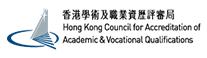 The Hong Kong Council for Accreditation of Academic and Vocational Qualifications
